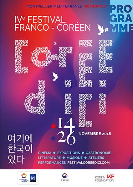 IVe Festival Corée d'Ici